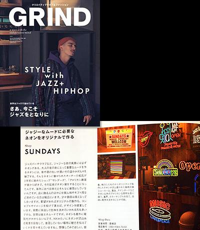 ミディアム「GRIND」vol.68(2016年11月)