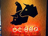 DCBBQ様 Sundaysネオンサイン製作事例