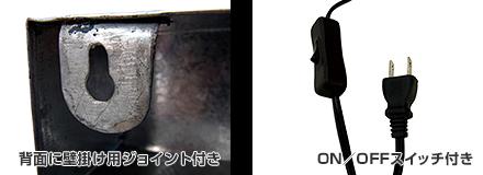 アルファベットライト/ブリキ立体文字電球看板の付属品
